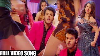 HD Video Song - Halfa Macha Ke Gail - Sambhavana Seth - Raghav Nayyar - Bhojpuri Songs