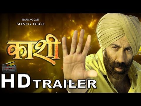 Kaashi Trailer | Sunny Deol Action Movies | Bollywood Upcoming Movies 2018 | Bollywood Studio.