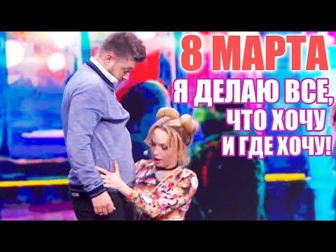 ЛУЧШИЕ ПРИКОЛЫ МАРТ 2020 #2   BEST COUB РУССКИЕ ПРИКОЛЫ
