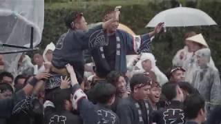 2017/10/15静岡県袋井市浅羽芝八幡宮祭典