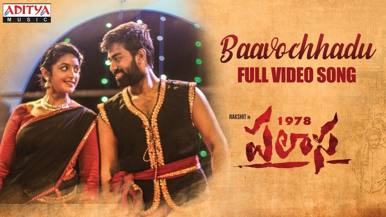 Bavochhadu Full Video Song from Palasa 1978