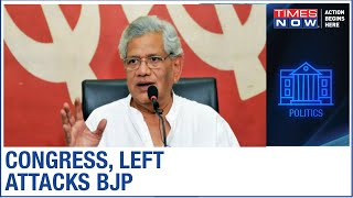 Sitaram Yechury slams centre for Modinomics, says govt profits from the misery of poor  LYRICAL VIDEO - HARE HARE DUBHIYA | BHOJPURI OLD MEHNDI GEET | SHARDA SINHA | T-SERIES HAMAARBHOJPURI | DOWNLOAD VIDEO IN MP3, M4A, WEBM, MP4, 3GP ETC  #EDUCRATSWEB