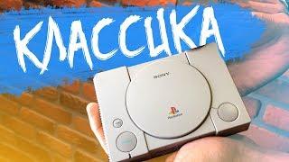 PlayStation Classic - Обзор и первые впечатления! Дорого, пиксельно и очень КЛАССИЧЕСКИ!