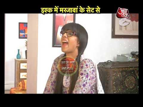 Ishq Mein Marjavan: The MYSTERY Of Box In Aarohi's