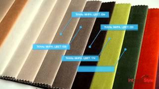 Мебельная ткань Мира Арт.: MT-00819
