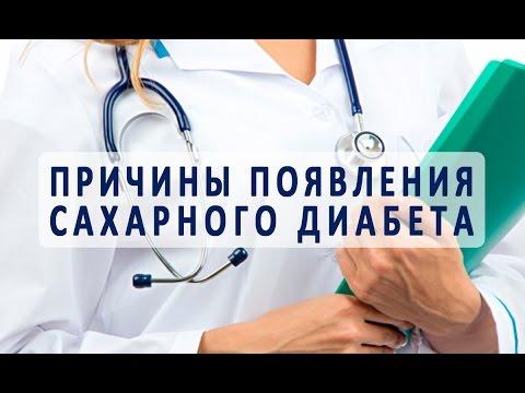Чернослив для диабетиков вреден