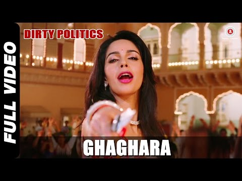 Ghaghara