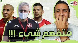 هزيمة قاسية 😫 كيف انهزم المنتخب التونسي امام المنتخب الجزائري