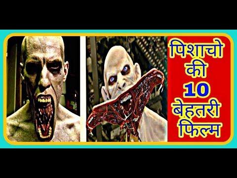 Top ten movies of vampire hindi dubbed by akash sharma