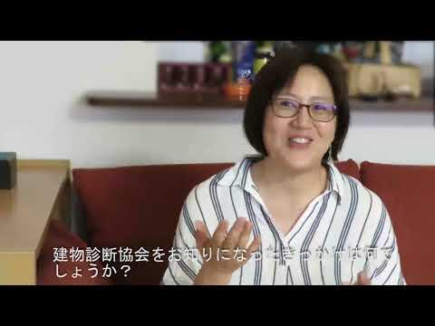 地震保険 case 02 T様 インタビュー