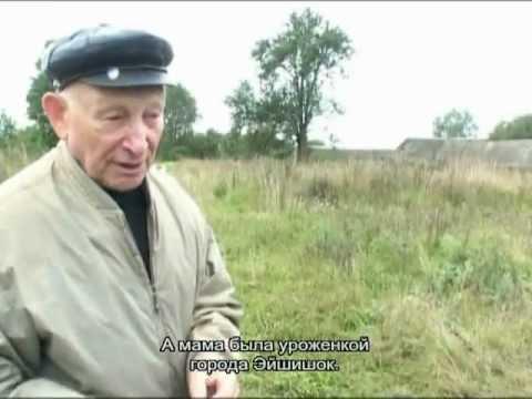 Авраам Авиэль - Воспоминания о доме: еврейское земледельческое село Довгалишок