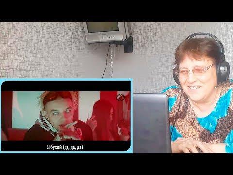 Элджей - Минимал ⁄ ПАРОДИЯ ⁄ Если бы песня была о том, что происходит в клипе ⁄ РЕАКЦИЯ