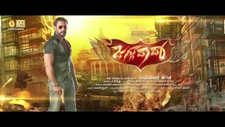 Jaggu Dada Offical Motion Poster