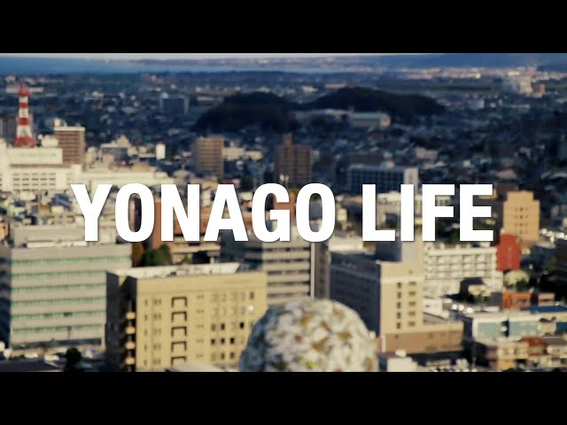 【米子市職員採用PR動画】MAKE YONAGO