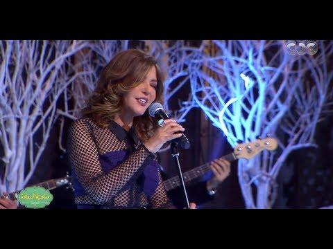 سميرة سعيد تغني بالفرنسية