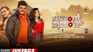 gratis download video - Turning Point Songs Jukebox | New Kannada Movie | Adi Keshava,Ananika Roa | Vinu Mahesh |A T Raveesh