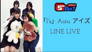 """mqdefault - line live i""""s aizu「I'S」Aizu アイズ LINE LIVE Full HD English Sub [i's episode 14 full]"""
