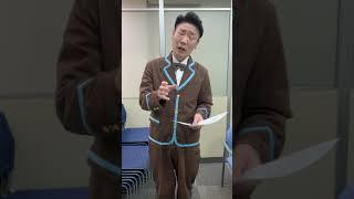 『金曜 オモロしが』 番外トーク 第18回