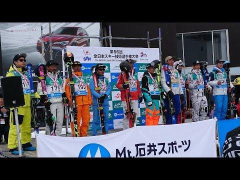 All Japan Ski Technique Championship 2019 - Super Final (Men)