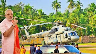 Download Narendra Modi Ji Ka Helicopter Landing in Hasnabad | SPG