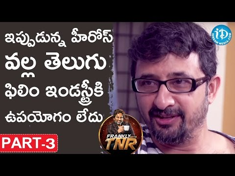 Director Teja Exclusive Interview Part #3 || Frankly With TNR || Talking Movies With iDream