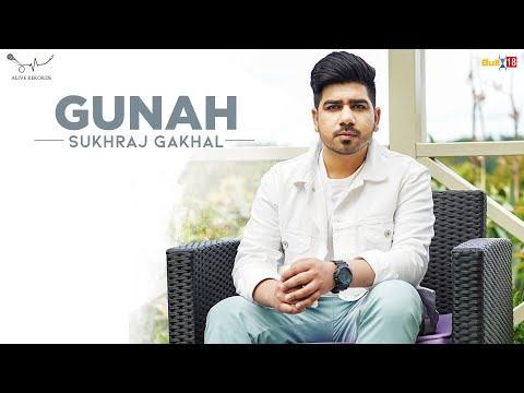 Gunah mp4 video song download