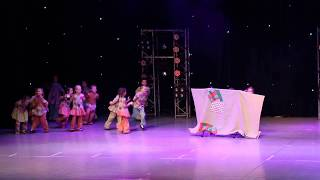 Танцевальная компания Zабава, детский коллектив Пикник, Балаган