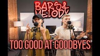 Sam Smith - Too Good At Goodbyes || Bars and Melody COVER