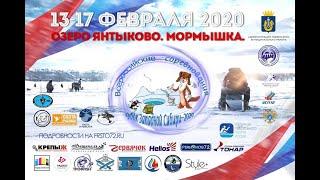 Рыбалка на озере тулубаево тюмень 2020 отчет