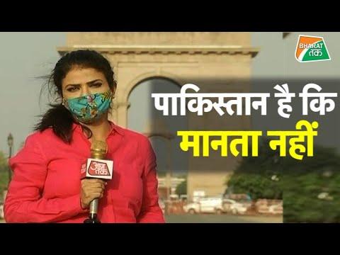 चीन भारत सीमा पर ज्ञान देने वाले इमरान को करारा जवाब