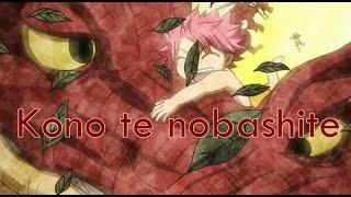 Fairy Tail Ending 9 - Kono te nobashite sub esp