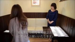 婚活パーティーの流れ|イベントジェイ - YouTube