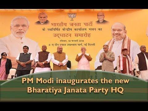 PM Modi inaugurates the new Bharatiya Janata Party HQ in New Delhi