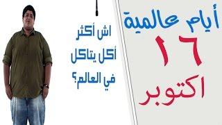 Ahmad AlShugairi -  أحمد الشقيري 10/16/2016