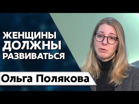 Достижения феминизма в Украине