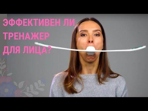 ✅ Поможет ли тренажер Facial Fitness PAO избавиться от морщин на лице? | Обзор массажера
