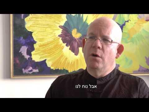 ערן כץ - שיאן גינס בזיכרון