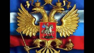 Ruski Rap / Russian Rap
