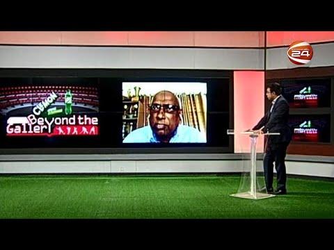 Beyond The Gallery | ক্রিকেটের হালচাল | 18 February 2021