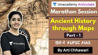 Ancient History Through Maps | 2 Hours Marathon Session - Part 1 | By Arti Chhawari | UPSC CSE 2020