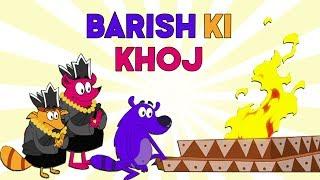Pyaar Mohabbat Happy Lucky - Ep. 96 | Barish Ki Khoj | Funny Hindi Cartoon Show