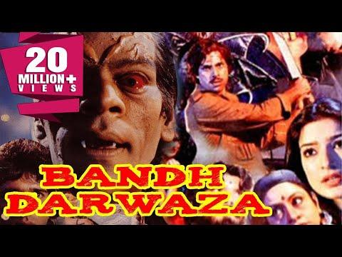 Bandh Darwaza (1990) Full Hindi Movie | Manjeet Kullar, Kunika, Aruna Irani, Hashmat Khan