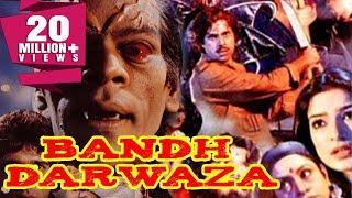 Bandh Darwaza (1990) Full Hindi Movie | Manjeet Kullar Kunika Aruna Irani Hashmat Khan