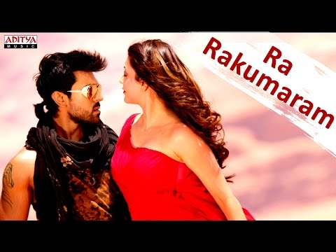 Ra Rakumara Promo Song || Govindudu Andarivadele Movie