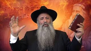 N'°369 Le Sod de l'âme de Rabbi Chimon Bar Yohai incarné Moche Aharon et David