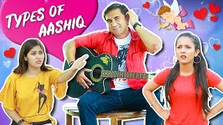 Types Of Aashiq In College   | Lalit Shokeen Films |