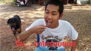 ห้ามน้ำลายแตก กับ ก้อยมะม่วง สมัยอยู่บ้านสวน (พากย์อีสานซับไทย)