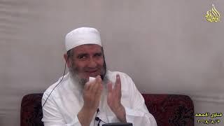 نحن لا نتعصب للإمام الألباني وإنما نتبع الحق والدليل-الشيخ مشهور حسن آل سلمان