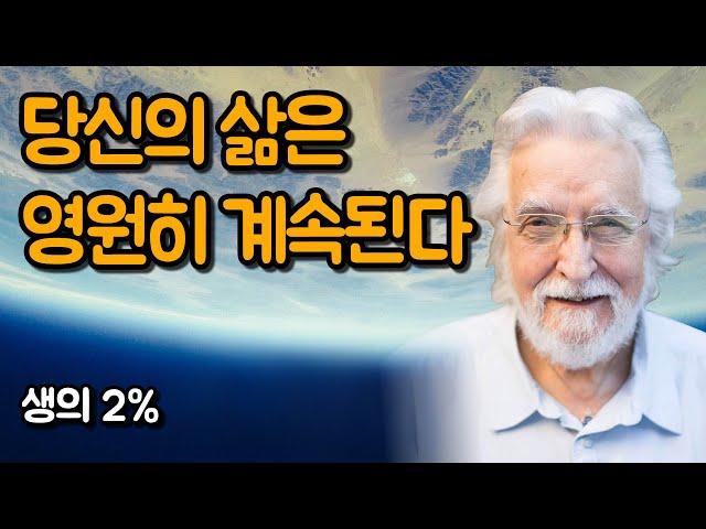 Pronunție video a 당신 în Coreeană