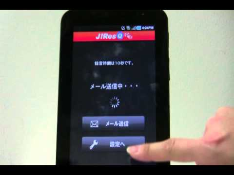 Video of J!ResQ for Android